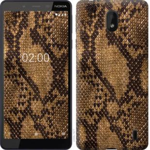 Чехол на Nokia 1 Plus Змеиная кожа
