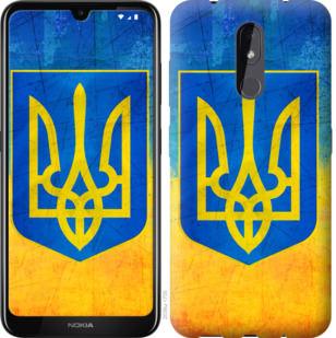 Чехол на Nokia 3.2 Герб Украины