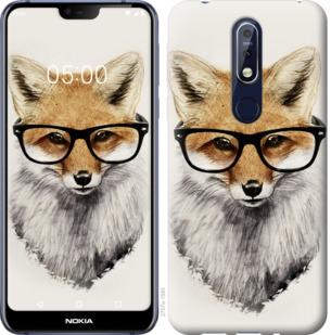 Чехол на Nokia 7.1 Лис в очках
