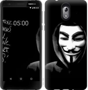 Чехол на Nokia 3.1 Анонимус