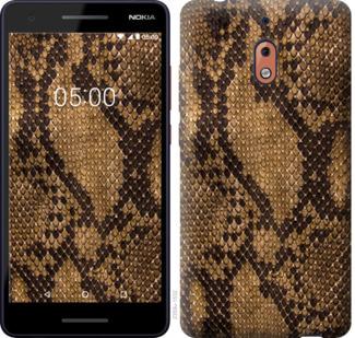 Чехол на Nokia 2.1 Змеиная кожа