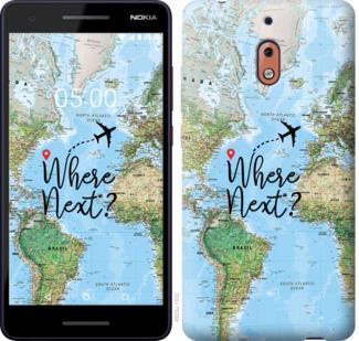 Чехол на Nokia 2.1 Путешествие