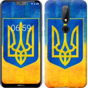 Чехол на Nokia 6.1 Plus Герб Украины
