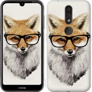 Чехол на Nokia 4.2 Лис в очках