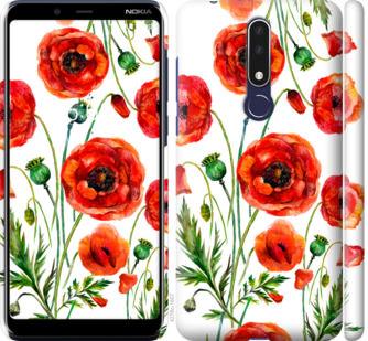 Чехол на Nokia 3.1 Plus Нарисованные маки