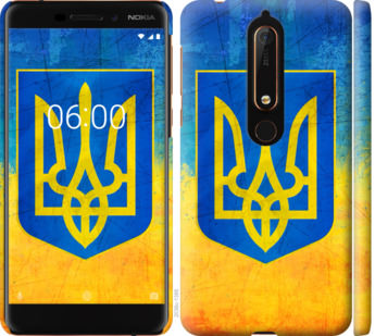 Чехол на Nokia 6 2018 Герб Украины