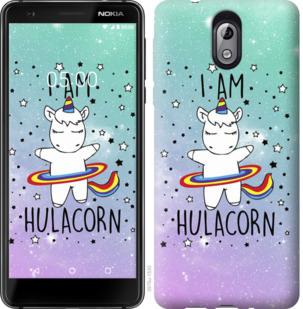 Чехол на Nokia 3.1 Im hulacorn