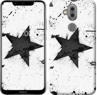 Чехол на Nokia 7.1 Plus Звезда