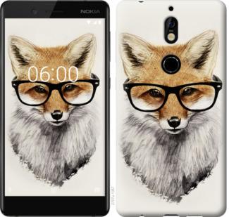 Чехол на Nokia 7 Лис в очках