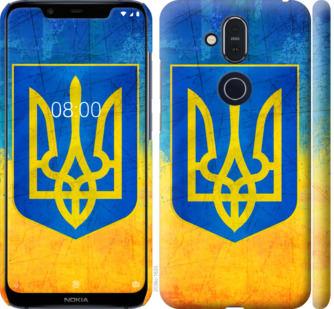 Чехол на Nokia 8.1 Герб Украины