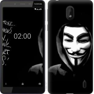 Чехол на Nokia 1 Plus Анонимус