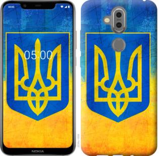 Чехол на Nokia 7.1 Plus Герб Украины