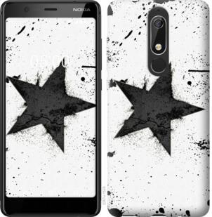 Чехол на Nokia 5.1 Звезда