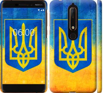 Чехол на Nokia 6.1 Герб Украины