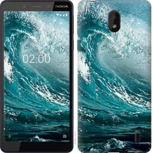 Чехол на Nokia 1 Plus Морская волна