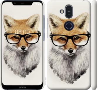 Чехол на Nokia 8.1 Лис в очках