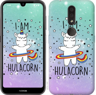 Чехол на Nokia 4.2 Im hulacorn