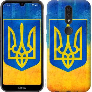 Чехол на Nokia 4.2 Герб Украины