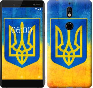 Чехол на Nokia 7 Герб Украины