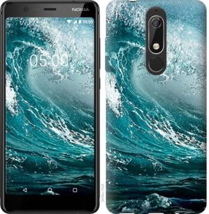 Чехол на Nokia 5.1 Морская волна