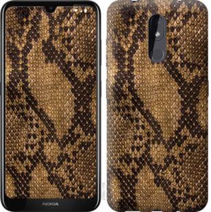 Чехол на Nokia 3.2 Змеиная кожа