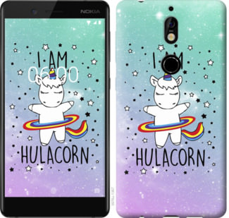 Чехол на Nokia 7 Im hulacorn