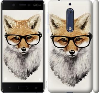Чехол на Nokia 5 Лис в очках