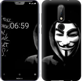 Чехол на Nokia 6.1 Plus Анонимус