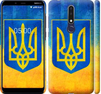 Чехол на Nokia 3.1 Plus Герб Украины