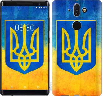 Чехол на Nokia 8 Sirocco Герб Украины