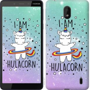 Чехол на Nokia 1 Plus Im hulacorn