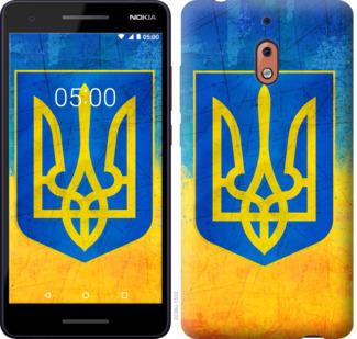 Чехол на Nokia 2.1 Герб Украины