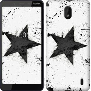 Чехол на Nokia 1 Plus Звезда