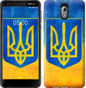 Чехол на Nokia 3.1 Герб Украины