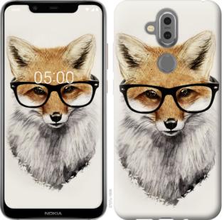 Чехол на Nokia 7.1 Plus Лис в очках