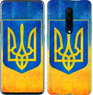 Чехол на OnePlus 7 Pro Герб Украины