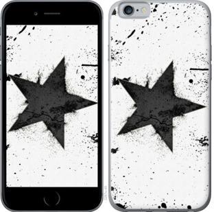 Чехол на OnePlus 7 Звезда
