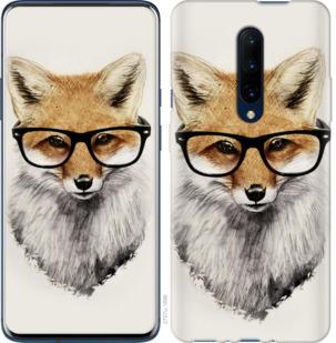 Чехол на OnePlus 7 Pro Лис в очках