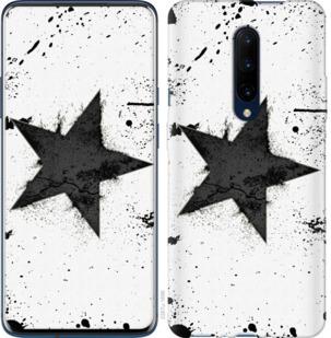 Чехол на OnePlus 7 Pro Звезда
