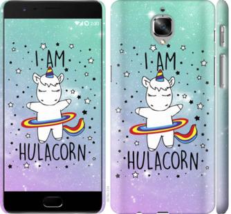 Чехол на OnePlus 3T Im hulacorn