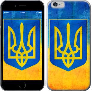 Чехол на OnePlus 7 Герб Украины