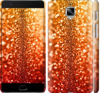 Чехол на OnePlus 3T Звездная пыль