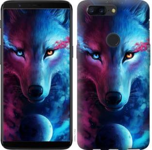 Чехол на OnePlus 5T Арт-волк