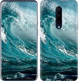 Чехол на OnePlus 7 Pro Морская волна