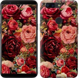 Чехол на OnePlus 5T Цветущие розы