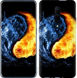 Чехол на OnePlus 7 Pro Инь-Янь