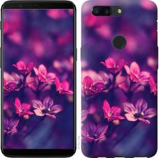 Чехол на OnePlus 5T Пурпурные цветы