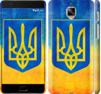 Чехол на OnePlus 3T Герб Украины