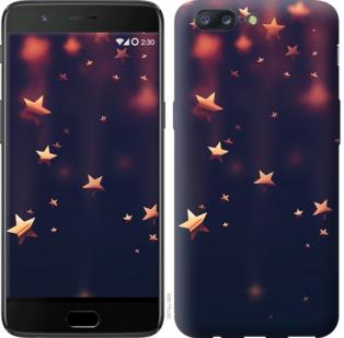 Чехол на OnePlus 5 Падающие звезды