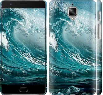 Чехол на OnePlus 3T Морская волна
